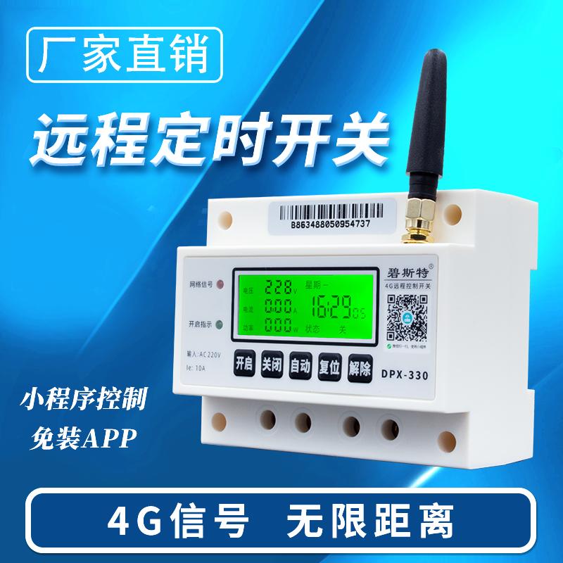 远程定时控制器介绍及接线说明