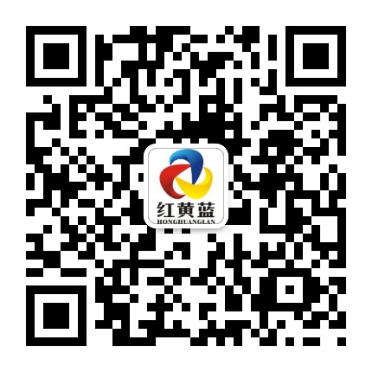 雷竞技电竞官网公众号.jpg