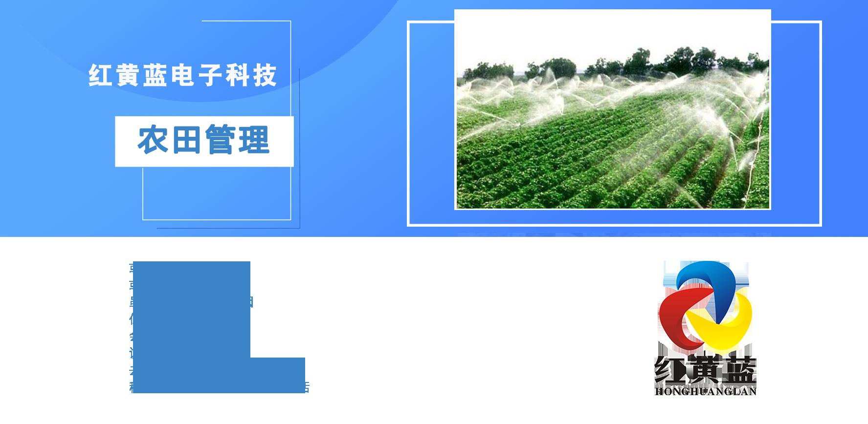 灌溉定时器