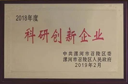 漯河市红黄蓝电子科技有限公司
