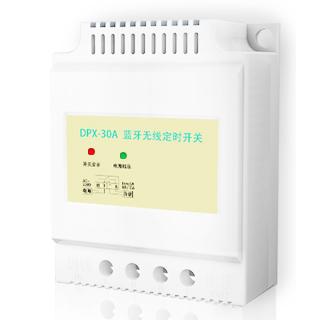定时开关可以带动多大功率的电器?